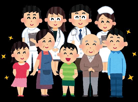 10月12日フィリピン保険セミナーのお知らせ