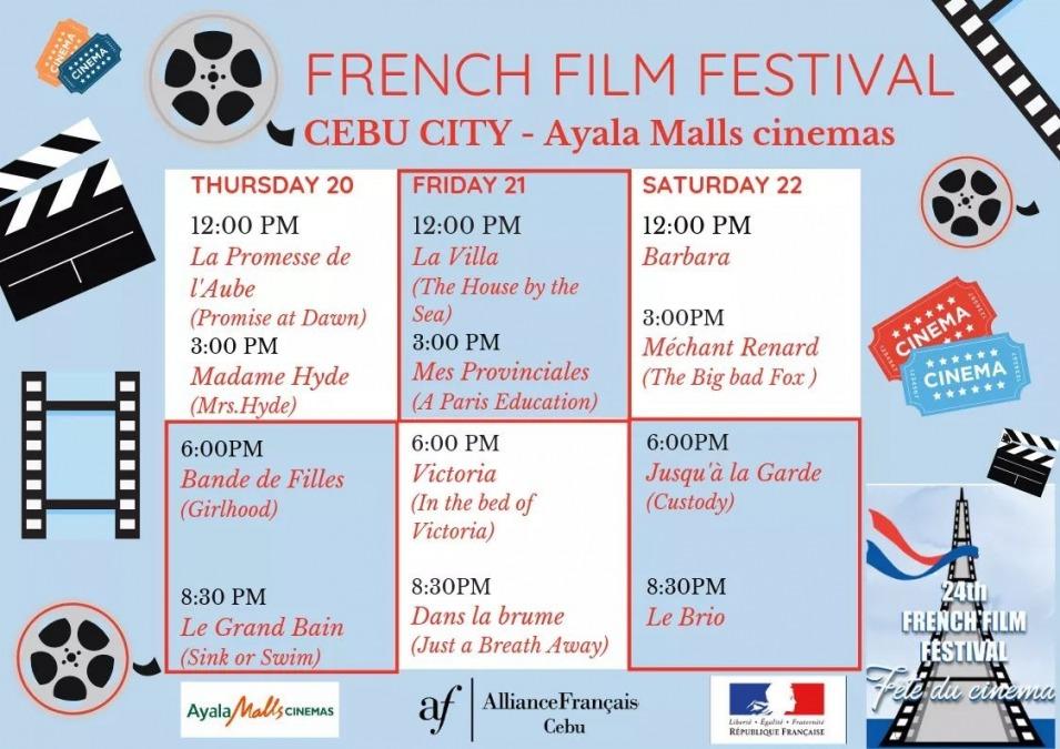 第24回フランス映画祭 24th French FILM Festival