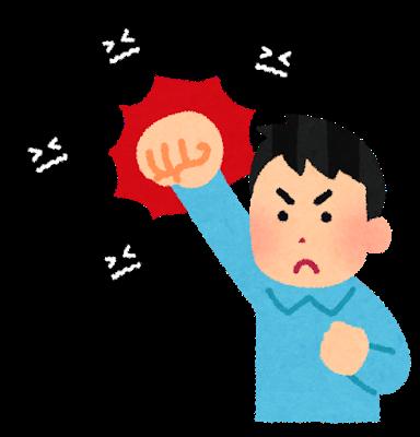 森岡郁晴先生の健康セミナーinセブ