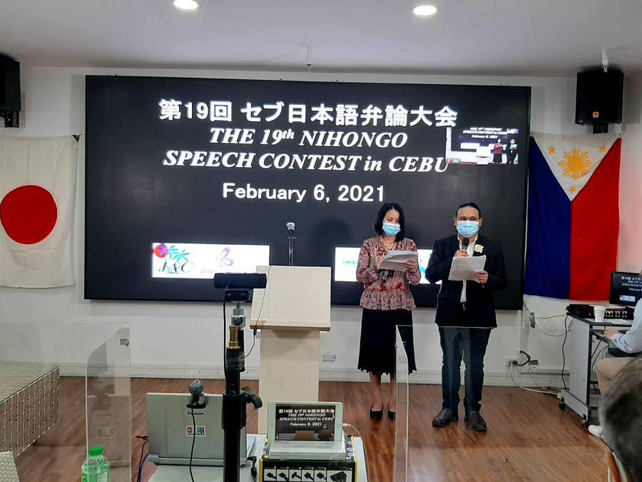 第19回セブ日本語弁論大会10